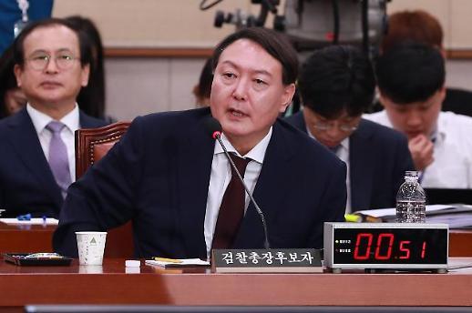박지원, 윤석열 옹호…尹 발언이 촛불혁명 가져와 문재인 정부 탄생