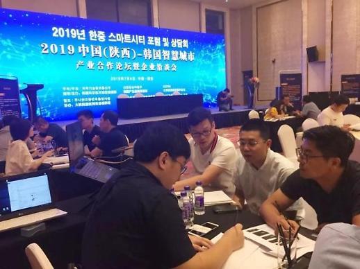한중(옌타이)산업단지, 시안서 투자유치 활동 펼쳐 [중국 옌타이를 알다(393)]