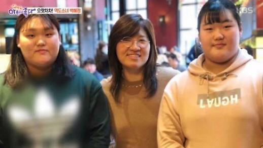 '확 달라진' 장미란, 역도 유망주 '제2의 장미란' 박혜정 응원 화제