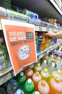 日 경제보복 따른 한·일 간 당국자협의, 이르면 이번주 도쿄서 개최