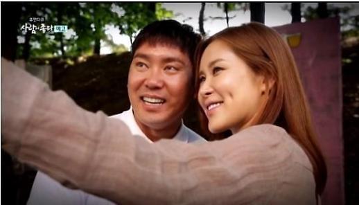 채리나-박용근 부부, 결혼식 올리지 않은 사연은? 강남 칼부림 사건 재조명