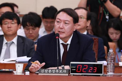 윤석열, 부동시 검사 진단서 국회 제출…병역면제 해명