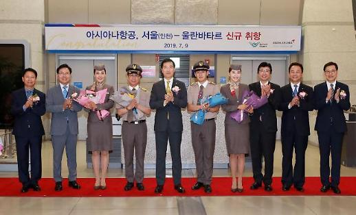 아시아나항공, 몽골 울란바타르 주 3회 신규 취항