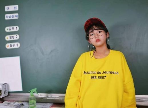 [김호이의 사람들] 교사 유튜버 겸직 허용…랩하는 선생님 달지 감사하고 뿌듯하다