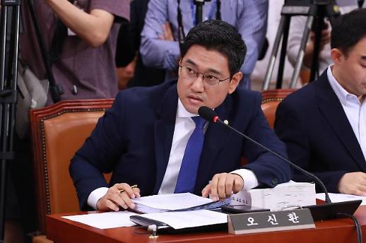 오신환, '윤석열 방지법' 발의…청문회서 자료미제출·허위 답변시 처벌