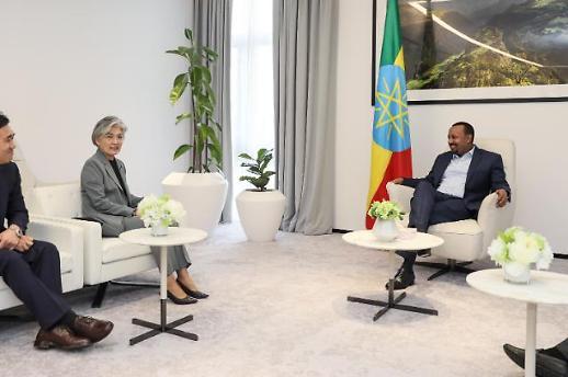 아프리카 3개국 순방 중인 강경화, 에티오피아 총리에게 한반도 평화 지지 당부