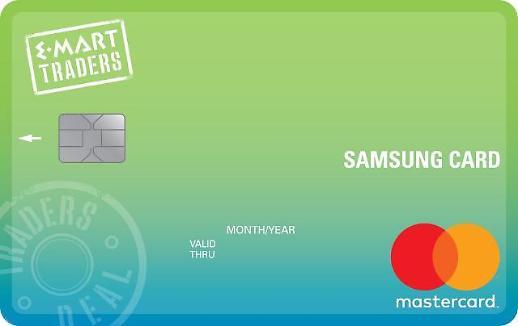 삼성카드, 이마트 트레이더스 고객에 할인 이벤트