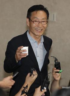 바른미래 주대환 혁신위원장 급거 사퇴…혁신위 논의된적 없는 사안