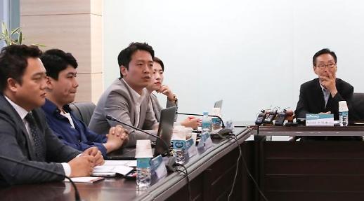 바른미래당 혁신위 김소연 위원 사퇴
