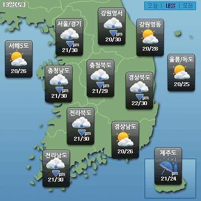 [주말날씨] 토요일(13일)·일요일(14일) 전국 소나기