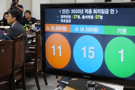 """노동계, 최저임금 2.9% 인상에 반발…""""투쟁 강화"""""""