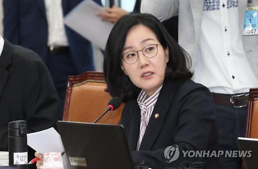 """한국당 """"손혜원 의원 각종 불법 의혹 자료 투명하게 공개하라"""""""