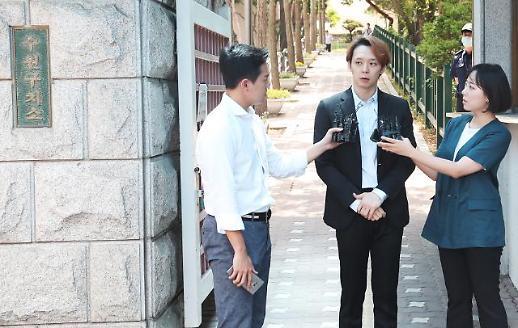 박유천·황하나 추락 주범, 마약...올 상반기 마약 적발실적 10년간 2번째 최대