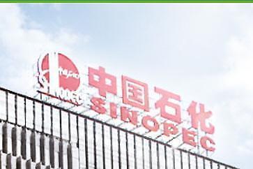 [NNA] 포춘 중국어판, 中 500대 기업 발표. 올해도 시노펙 1위