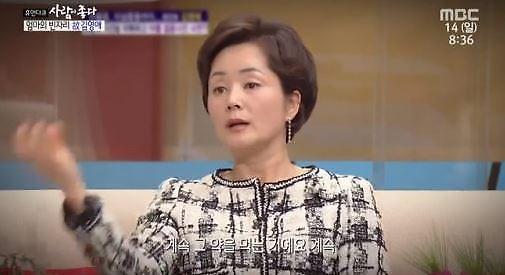김영애 아들 母, 황토팩 사건 이후 응급실에도 실려가