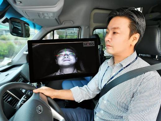 현대모비스, 동공 추적 운전자 부주의 경보장치 개발...2021년부터 적용