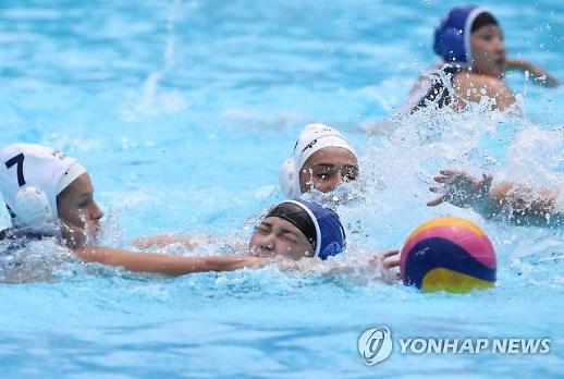 [광주세계수영] 여자수구, 역사적 첫 경기서 0-64 완패…'세계 벽' 실감