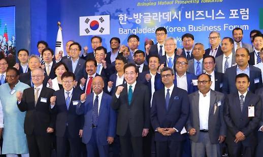 무역협회 '한-방글라데시 비즈니스포럼' 개최