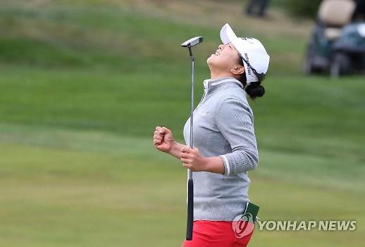 김세영, 빨간 바지 입고 LPGA 9승 수확…마라톤 클래식 '압도적 우승'(종합)