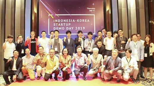 KISA, '인도네시아 K-스타트업 멘토링 프로그램' 개최... 스타트업 진출 문 활짝