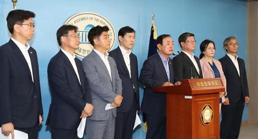 국회 정무위, '손혜원 부친 독립유공자' 자료 제출 놓고 파행