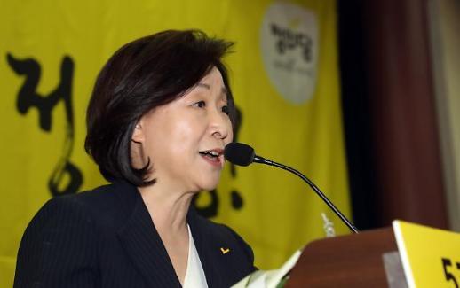 심상정, 주요 당직 인선 발표…사무총장에 권태홍