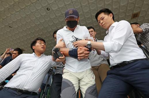'신림동 원룸 성폭행 미수' 40대남성 영장심사 출석