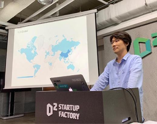 구글·아마존 부럽지 않네 네이버 오픈소스 혁신 동참