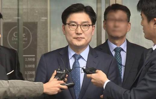 """검찰 """"미래에셋PEF 사기적 부정거래로 269억 부당이득""""…임원 기소"""