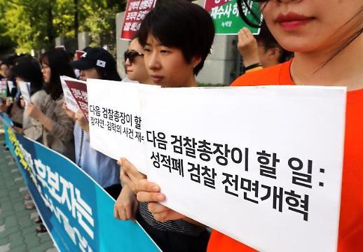'장자연 성추행' 전직 조선일보 기자, 징역 1년 구형