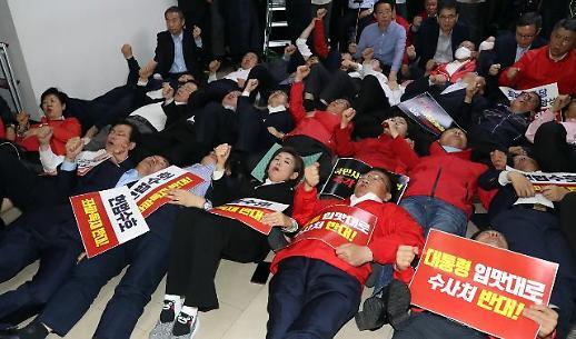 '패스트트랙 몸싸움' 백혜련·윤소하 오늘 경찰 출석