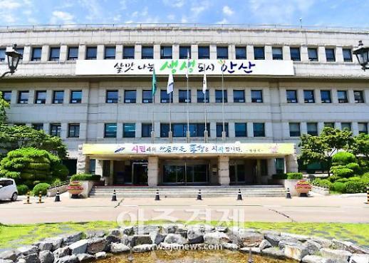 안산시, 영유아·임산부 '맞춤형 영양 서비스 제공'