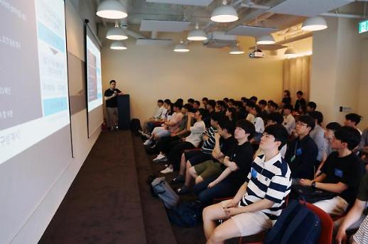 네이버 커넥트재단, '부스트캠프 2019' 개최... SW 개발자 실무 교육