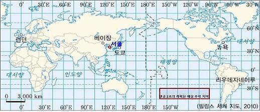 중국 우주정거장 '톈궁 2호' 낙하… 국내 추락위험 낮아