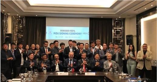 대구시 로봇산업 세계로....이스라엘, 터키와 업무협약