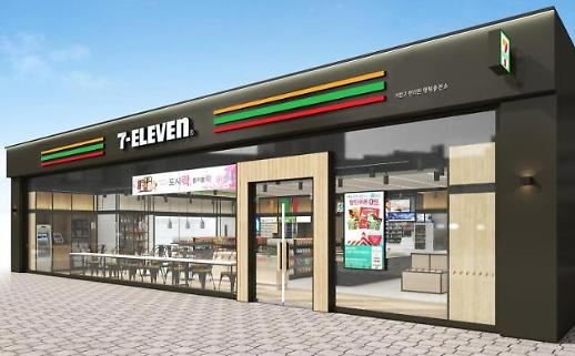 세븐일레븐, 新브랜드 외관 디자인 선봬
