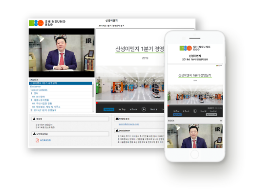 IR큐더스, 온디맨드 웹캐스팅 서비스 위캐스트 출시