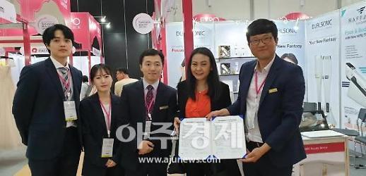 안양시, 뷰티미용 중소기업 활성화...태국뷰티엑스포 참가