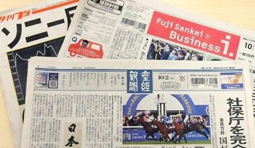무역보복 일본언론과 한국언론의 보도스타일 확 다른 까닭