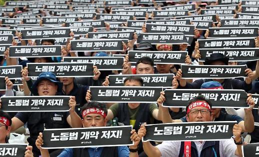 민주노총 오늘 총파업…전국서 5만명 이상 참여