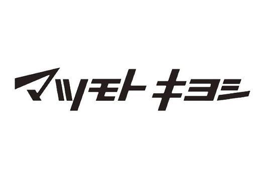 [NNA] 日 거대 약국 체인 마츠모토 키요시, 홍콩에 법인 설립