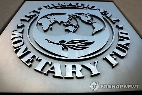 IMF 미중 무역갈등에 세계경제 둔화·공급망 타격 우려