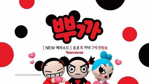 CJ ENM 투니버스, 뿌까 NEW 에피소드' 티저 공개