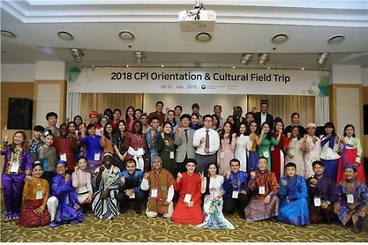 올해 개도국 문화 전문가 초청 연수 문화동반자 사업에 58명 참여