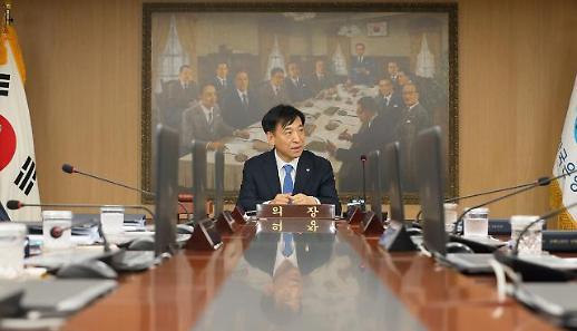 [종합] 한은, 3년 만에 통화정책 완화로 선회… 일본 수출규제 영향