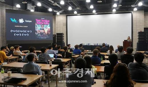 경기콘텐츠진흥원, 22~23일 '미디어데이' 기업교류회 개최