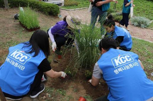KCC, 'KCC 숲으로 프로젝트'로 도심 속 녹지 만든다