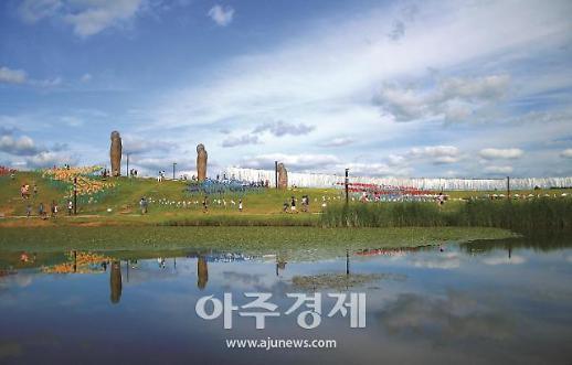 파주시, 리비교 일원에 DMZ 평화의 길거점센터 조성