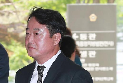 '차명주식 미신고' 이웅열 전 코오롱 회장 1심서 벌금 3억원