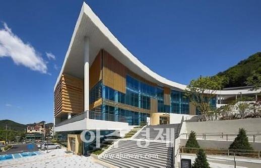 한국효문화진흥원, '제7회 효문화 백일장 공모전 시상식'개최